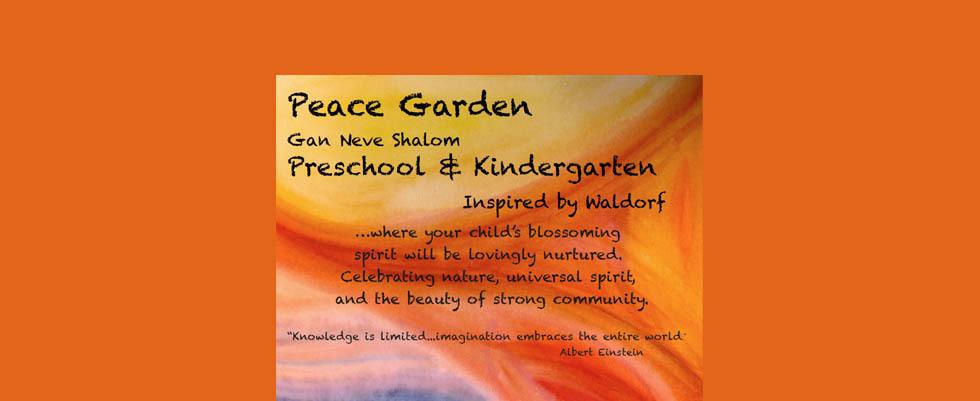 peacegardenHeader12