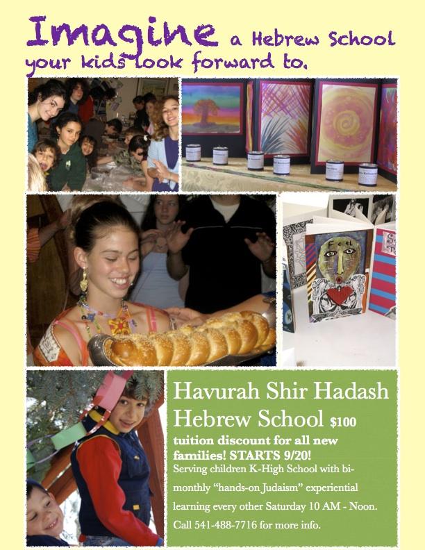 HebrewSchool2014flyer