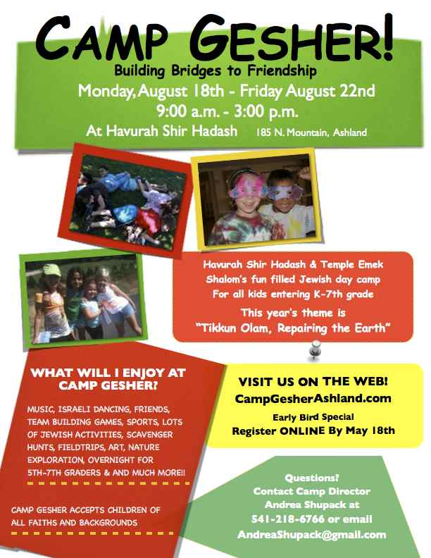 camp gesher flyer2014